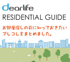 RESIDENTIAL GUIDE